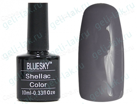 Shellac BLUESKY ZH цвет 2