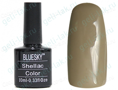 Shellac BLUESKY ZH цвет 3