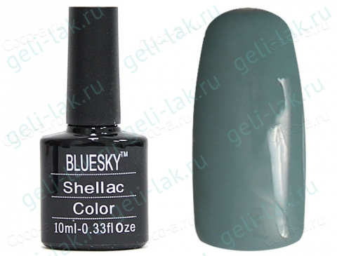 Shellac BLUESKY ZH цвет 11