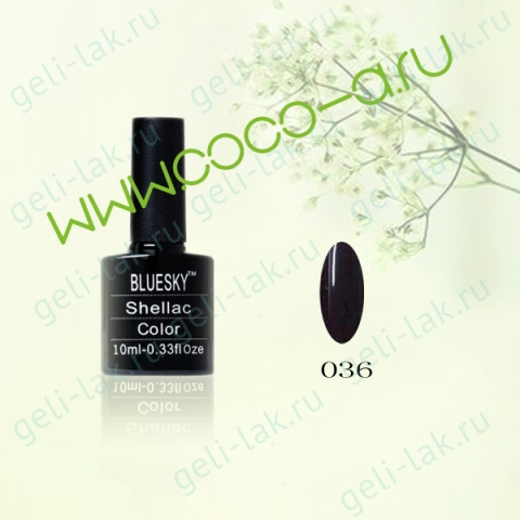 Shellac BLUESKY Color цвет 36