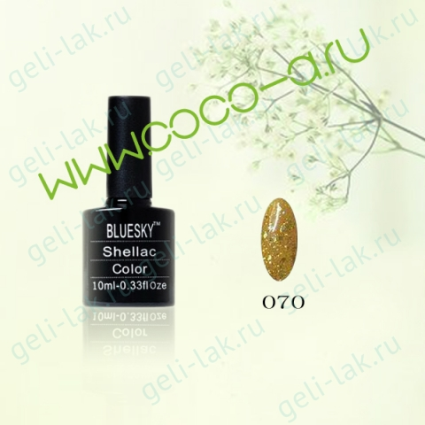 Shellac BLUESKY Color цвет 70