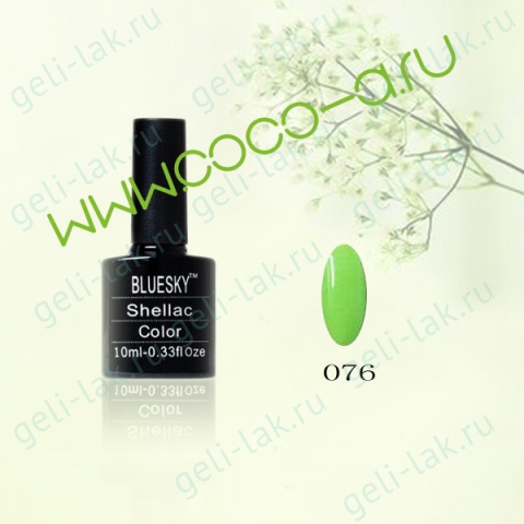 Shellac BLUESKY Color  цвет 076#  арт.