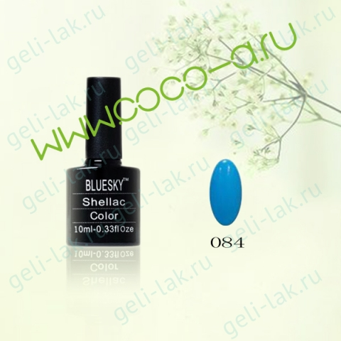 Shellac BLUESKY Color цвет 84