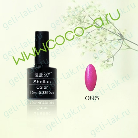 Shellac BLUESKY Color  цвет 085#