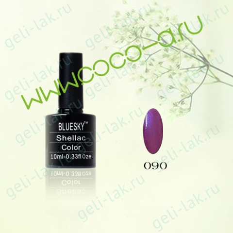 Shellac BLUESKY Color  цвет 090#