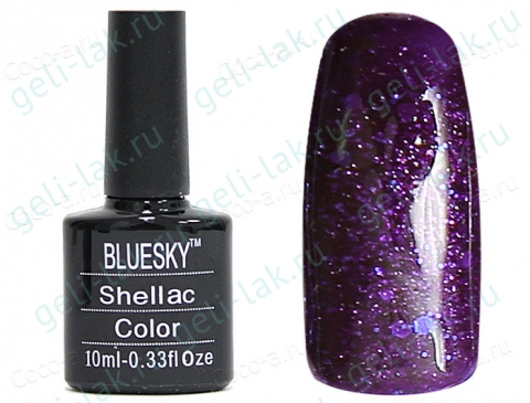 Shellac BLUESKY LZ цвет 10