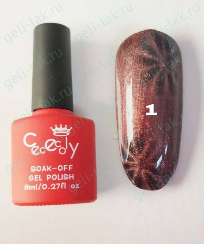 CECECOLY.GEI Water Shine Moon Gel  цвет  №1  арт. Cececoly