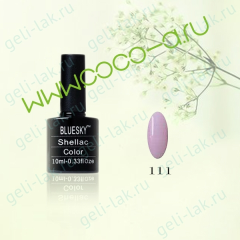 Shellac BLUESKY Color  цвет 111#