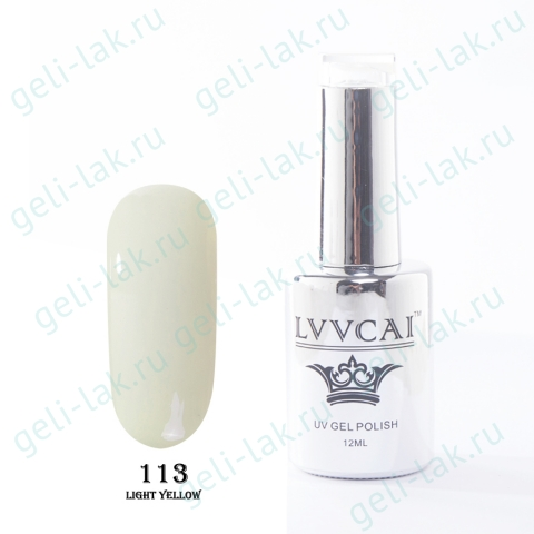 LVVCAI GEL POLISH 12МЛ цвет 113
