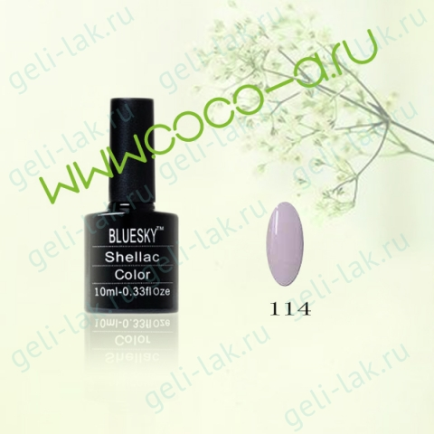 Shellac BLUESKY Color цвет 114#