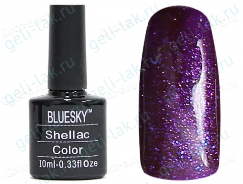 Shellac BLUESKY LZ цвет 11