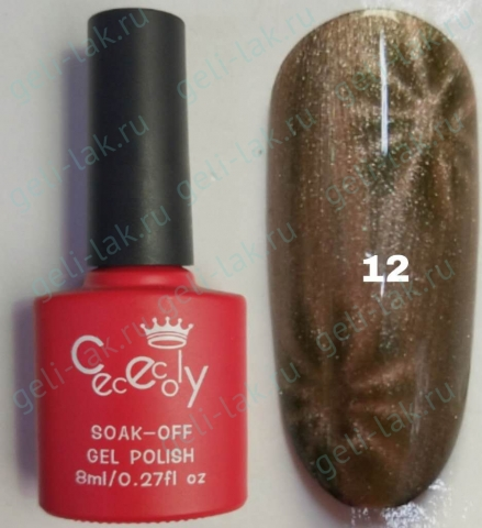 CECECOLY.GEI Water Shine Moon Gel  цвет №12  арт. cececoIy