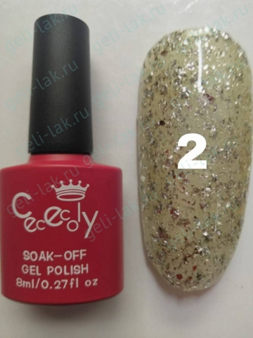 CECECOLY.GEI Silver Diamond Gel цвет №2  арт. cececoIy