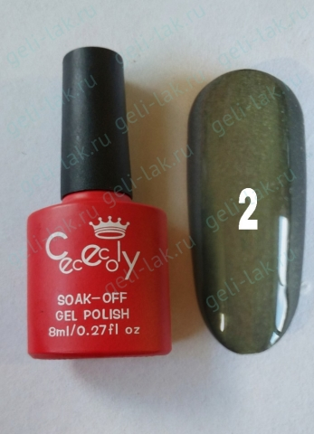 CECECOLY Ruby GeI цвет №02  арт. cececoIy