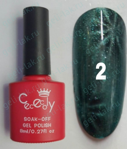 CECECOLY.GEI Water Shine Moon Gel  цвет №2  арт. cececoIy