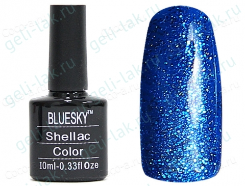 Shellac BLUESKY LZ цвет 3