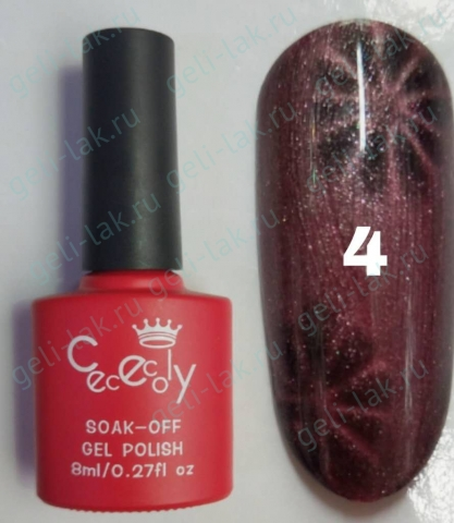 CECECOLY.GEI Water Shine Moon Gel  цвет №4  арт. cececoIy