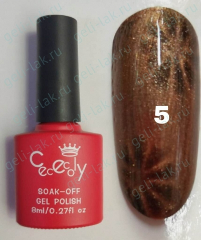 CECECOLY.GEI Water Shine Moon Gel  цвет №5  арт. cececoIy