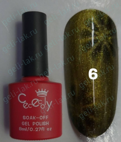 CECECOLY.GEI Water Shine Moon Gel  цвет №6  арт. cececoIy