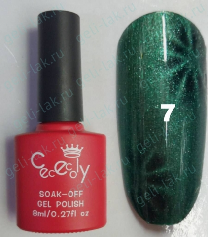 CECECOLY.GEI Water Shine Moon Gel  цвет №7  арт. cececoIy