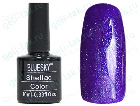 Shellac BLUESKY LZ цвет 7