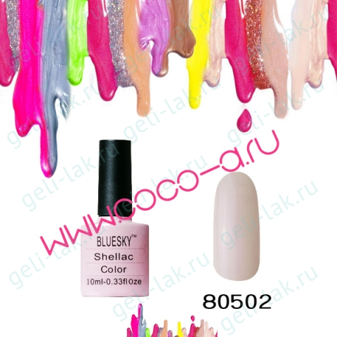 Shellac BLUESKY 80501-80587 цвет 80502