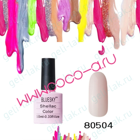 Shellac BLUESKY 80501-80587 цвет 80504