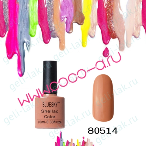 Shellac BLUESKY 80501-80587 цвет 80514