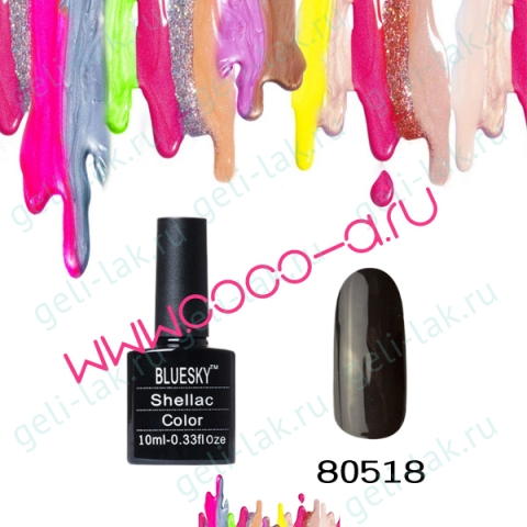 Shellac BLUESKY 80501-80587 цвет 80518