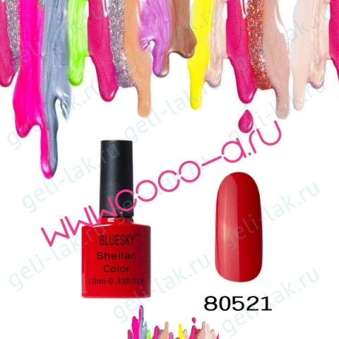 Shellac BLUESKY 80501-80587 цвет 80521