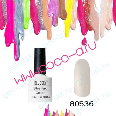 Shellac BLUESKY 80501-80587 цвет 80536