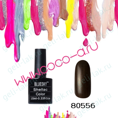 Shellac BLUESKY 80501-80587 цвет 80556