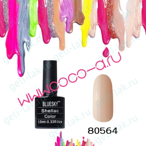 Shellac BLUESKY 80501-80587 цвет 80564