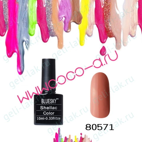 Shellac BLUESKY 80501-80587 цвет 80571