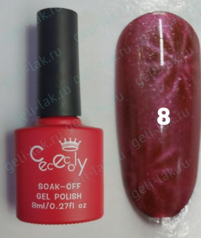 CECECOLY.GEI Water Shine Moon Gel  цвет №8  арт. cececoIy№8