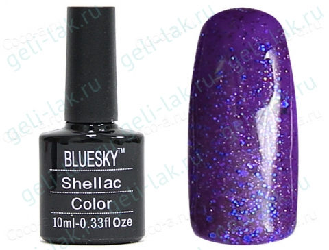 Shellac BLUESKY LZ цвет 8