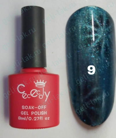 CECECOLY.GEI Water Shine Moon Gel  цвет №9  арт. cececoIy