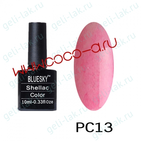 Shellac BLUESKY серия РС цвет 13