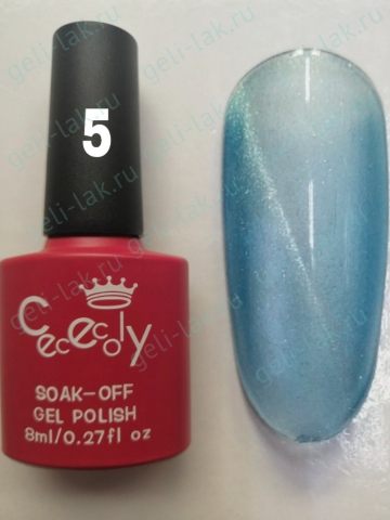 CECECOLY.GEI Water Shine Cateyes  цвет №5  арт. cececoIy