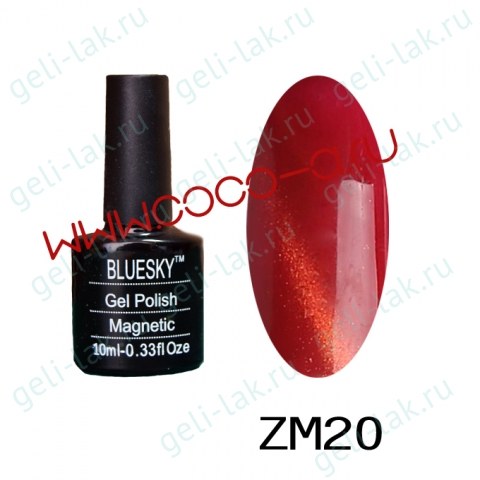 Shellac BLUESKY серия ZM цвет 20