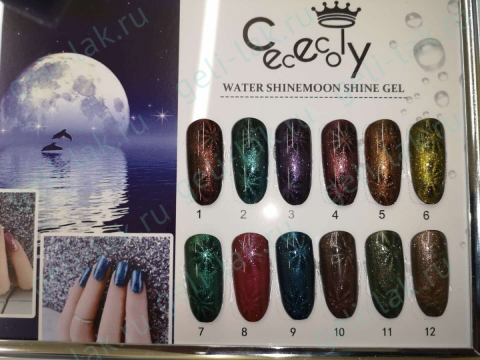 CECECOLY.GEI Water Shine Moon Gel