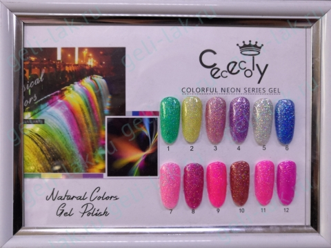 CECECOLY.GEI Neon Gel