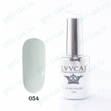 LVVCAI UV GEL POLISH 12МЛ цвет 54