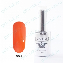 LVVCAI UV GEL POLISH 12МЛ цвет 64