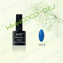 Shellac BLUESKY Color  цвет 074#