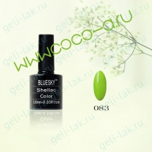 Shellac BLUESKY Color  цвет 083#
