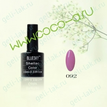 Shellac BLUESKY Color цвет 92