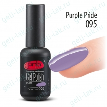 Гель-лак PNB Purple Pride 095, 8 мл цвет 95
