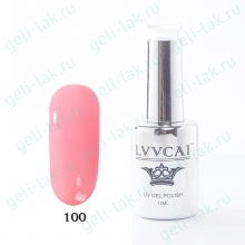 LVVCAI UV GEL POLISH цвет 100