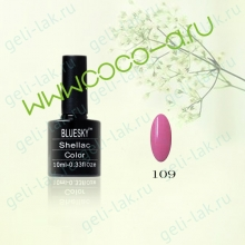 Shellac BLUESKY Color  цвет 109#  арт.